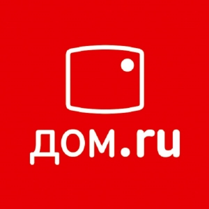 Вакансия в сфере IT, Интернета, связи, телеком в Дом.ru в Березовском Свердловской области