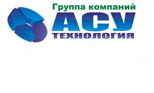 Работа в АСУ-Технология
