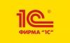 Логотип компании 1С