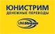 "Вакансия в Коммерческий Банк ""ЮНИСТРИМ"" в Таре"
