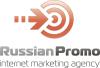 Работа в Russian Promo