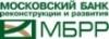 Работа в Красноярский филиал АКБ МБРР