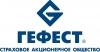Логотип компании Страховое акционерное общество ГЕФЕСТ