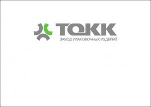 """Работа в Завод упаковочных изделий """" ТОКК"""""""