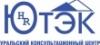 Работа в Уральский Консультационный Учебный Центр ЮТЭК