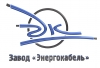 Вакансия в Завод Энергокабель в Москве