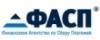 Вакансия в сфере банков, инвестиций, лизинга в Финансовое Агентство по Сбору Платежей в Оренбурге