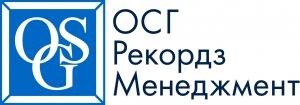 Вакансия в ОСГ Рекордз Менеджмент в Московской области