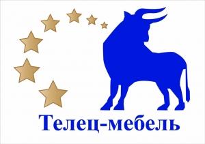 Вакансия в ТД ТЕЛЕЦ-МЕБЕЛЬ в Рузе