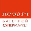 Вакансия в НеоАрт в Москве