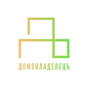 Работа в ДомовладелецЪ