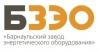 Работа в Барнаульский завод энергетического оборудования