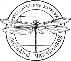 Работа в Студия Светланы Михайловой