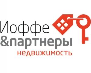 Вакансия в Иоффе и Партнеры во Владимире