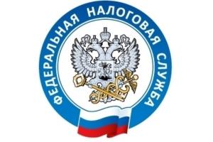 Работа в Управление ФНС России по Республике  Татарстан