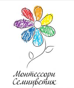 Логотип компании ЧУДО Монтессори Семицветик