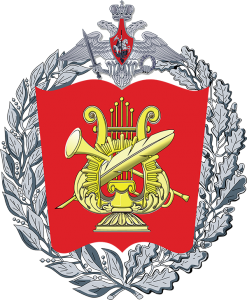 Работа в Московское военно-музыкальное училище имени генерал-лейтенанта В.М. Халилова Министерства обороны Российской Федерации