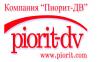 Работа в Пиорит ДВ