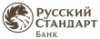 Вакансия в сфере добычи сырья в Банк Русский Стандарт в Рошале