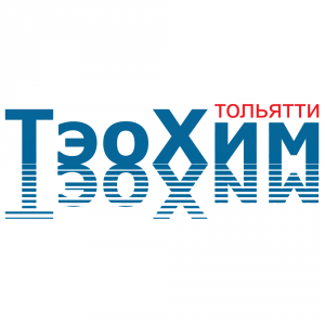 Работа в ТэоХим Тольятти