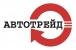 Работа в АВТОТРЕЙД СПб