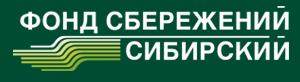 Работа в Сибирский Фонд Сбережений