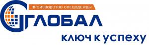 """Работа в """"ПКО """"ГЛОБАЛ-С"""""""