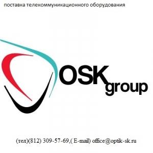 Работа в ОптикСтройКомплект