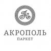 Работа в Акрополь