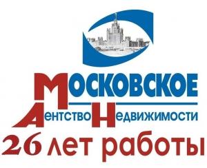 Вакансия в Московское Агентство Недвижимости в Москве