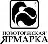 """Работа в Новоторжская ярмарка """"За шубой!"""""""
