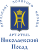 Вакансия в Николаевский Посад во Владимире