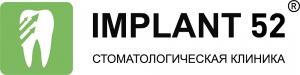 Вакансия в ИМПЛАНТ52 в Нижнем Новгороде