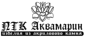 Работа в Аквамарин-Профи