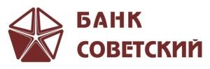 """Работа в Банк """"Советский"""""""
