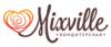 Работа в Онлайн кондитерская Миксвиль