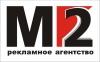 "Работа в Рекламное агентство ""М2"""