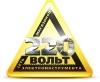 Вакансия в 220 Вольт в Московской области