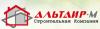 """Работа в СК """"Альтаир-М"""""""