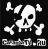 Работа в Caramba Media
