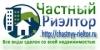 """Работа в Сумароков А. В. (""""Частный Риэлтор"""")"""