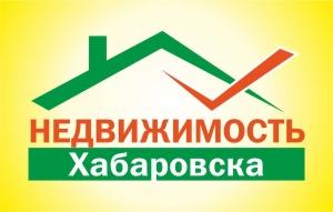 Работа в Недвижимость Хабаровска