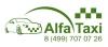 Работа в Alfa Taxi