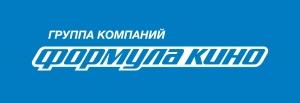Вакансия в Управляющая компания Формула Кино в Москве