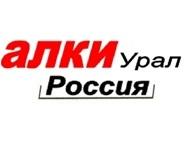 Вакансия в Алки-Урал в Уфе