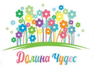 """Работа в Центр досуга и творчества """"Долина чудес"""""""