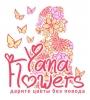Работа в Yana Flowers
