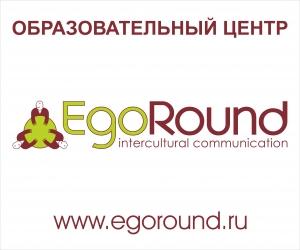 Работа в Образовательный центр EgoRound