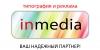 Работа в InMedia