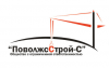 Работа в ПоволжсСтрой-С